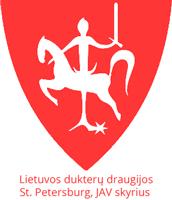 Lietuvos dukterų draugijos St. Petersburg, JAV skyrius