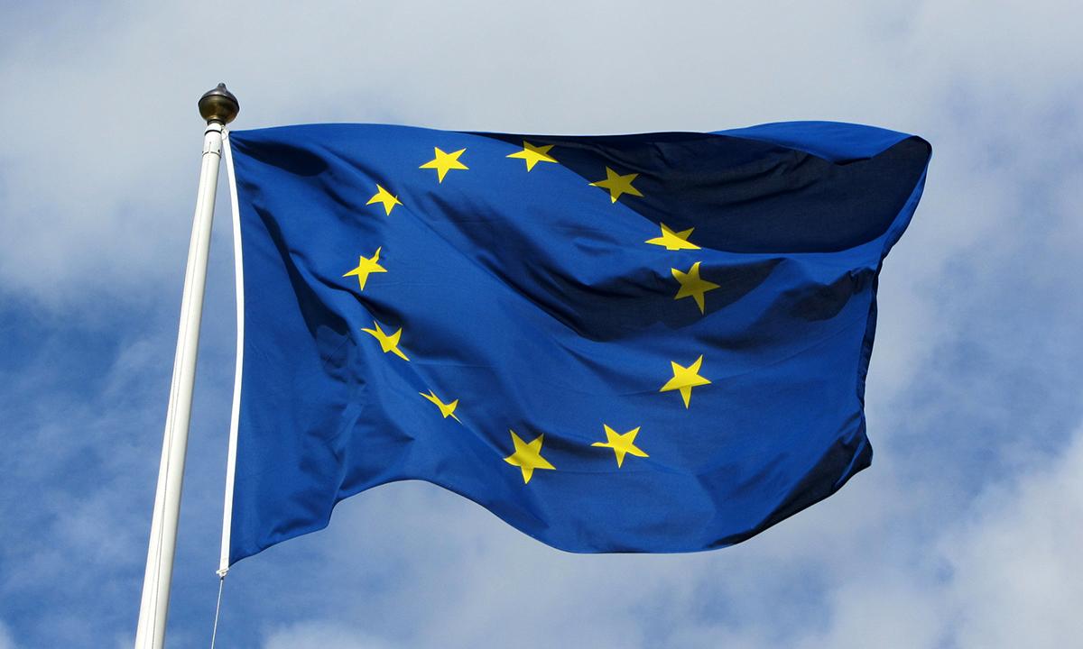 Laiškas Europos Sąjungos Sveikatos ministrų susitikimui