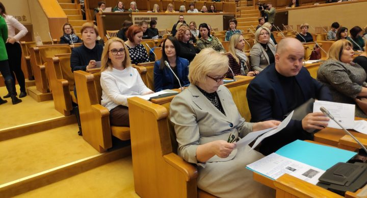 "Konferencija  ""Autizmas Lietuvoje: iššūkiai ir sprendimai"""